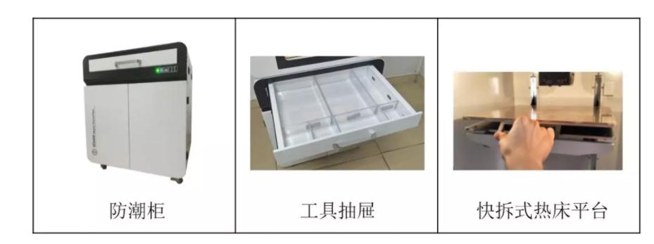 一迈PEEK高温3D打印机
