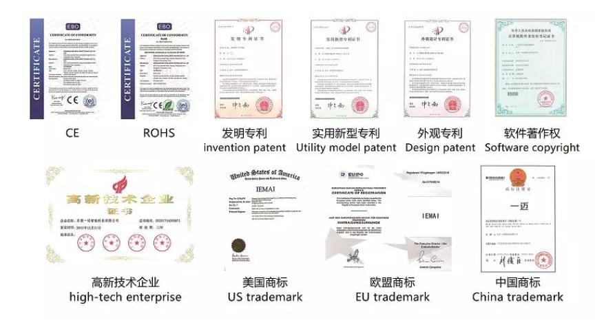 一迈智能3D打印PEEK资质证书