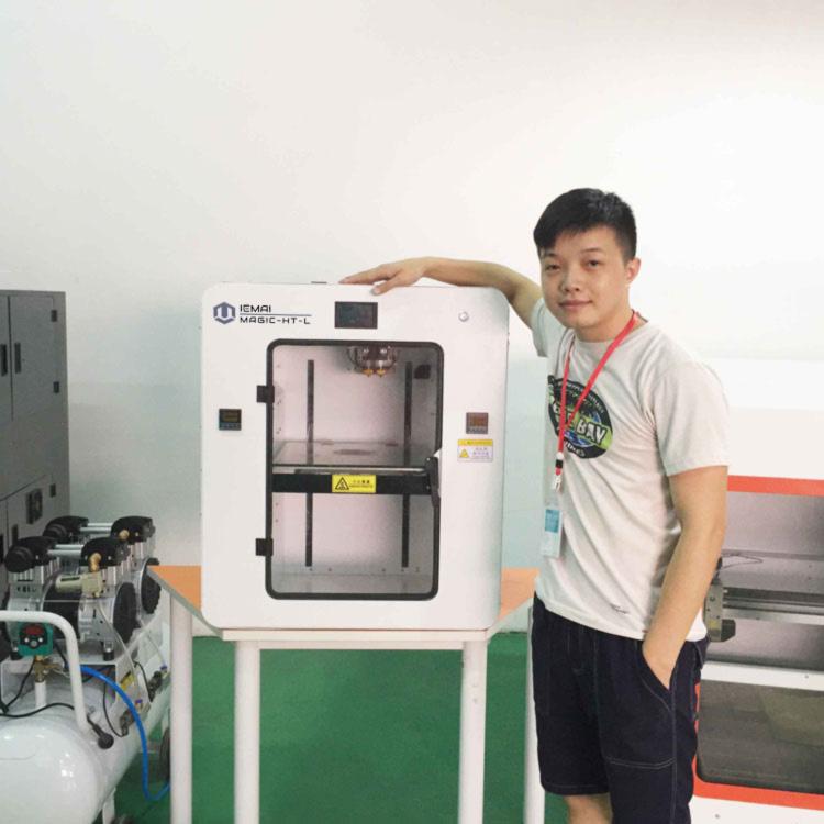 一迈智能高温PEEK材料3D打印机MAGIC-HT-L