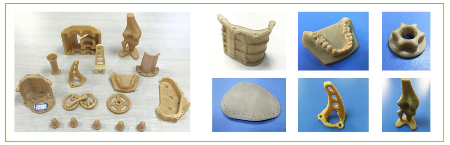 IEMAI 3D Printing