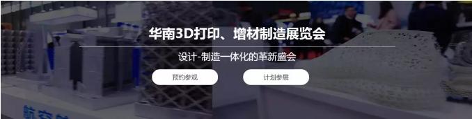 TCT 3D打印展.png