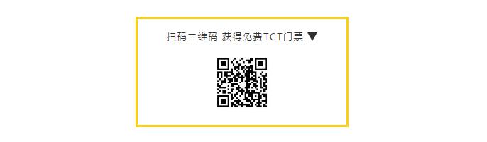 TCT 3D打印深圳展.png