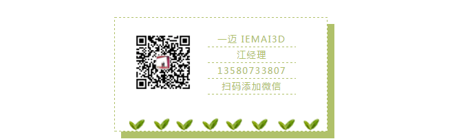 SIGN CHINA 上海广告标识展.png