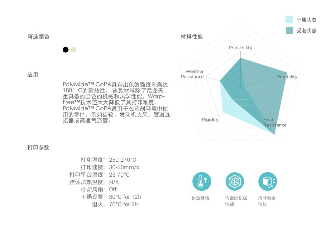 東莞一邁智能科技有限公司