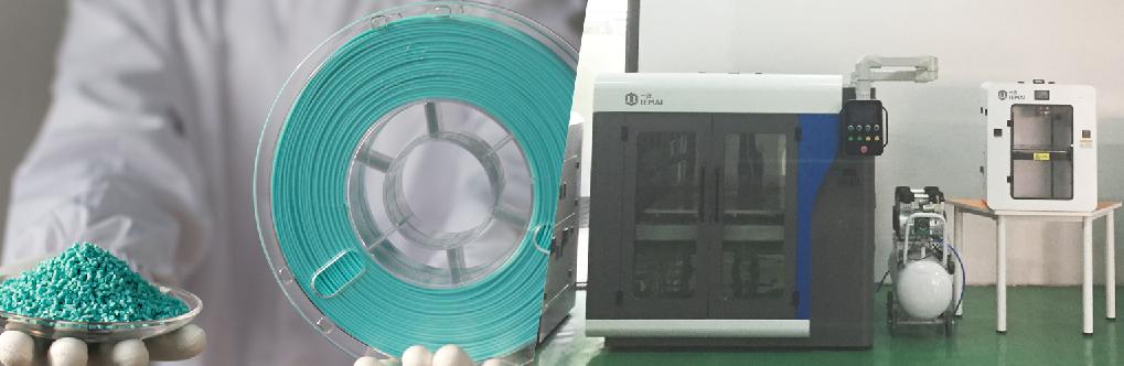 3D打印材料.png