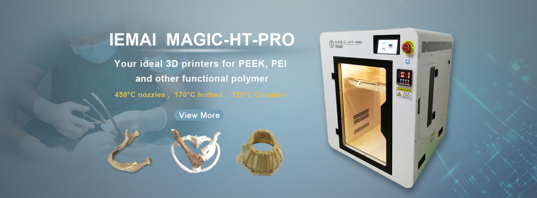 MAGIC-HT-PRO.png